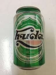 ハノイで飲めるビール一覧(゚∀゚)ウマウマ : ハノイでまったり生きてます(ΦωΦ)